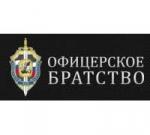 ЧОП Офицерское братство отзывы