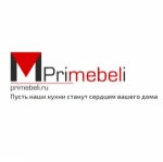 Кухонная компания Primebeli отзывы