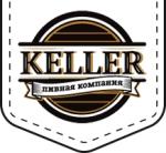 Пивная компания Keller отзывы