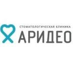Стоматологическая клиника АРИДЕО отзывы
