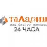 Туристическая компания Таларии отзывы