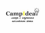 CampIdea - лагерь с изучением английского языка отзывы