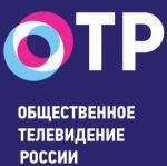 Общественное телевидение России (ОТР) отзывы