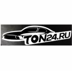 Ton 24 Екатеринбург отзывы