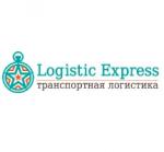 """ООО """"Логистик-Экспресс"""" отзывы"""