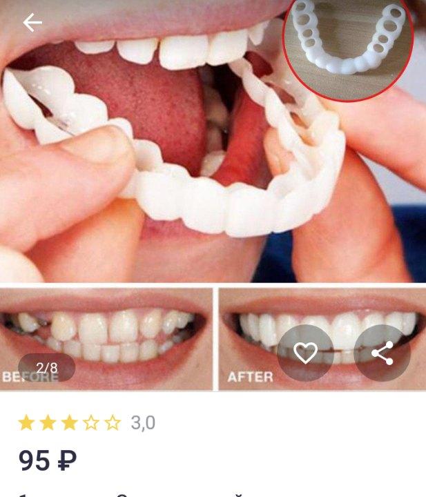 Implant Smiles - съемные виниры - Обман