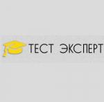 test-expert.pro отзывы