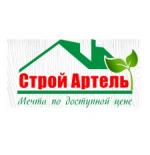Компания Строй-Артель отзывы