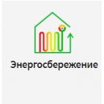 """ООО """"Энергосбережение"""" отзывы"""