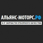 Альянс-моторс.рф отзывы