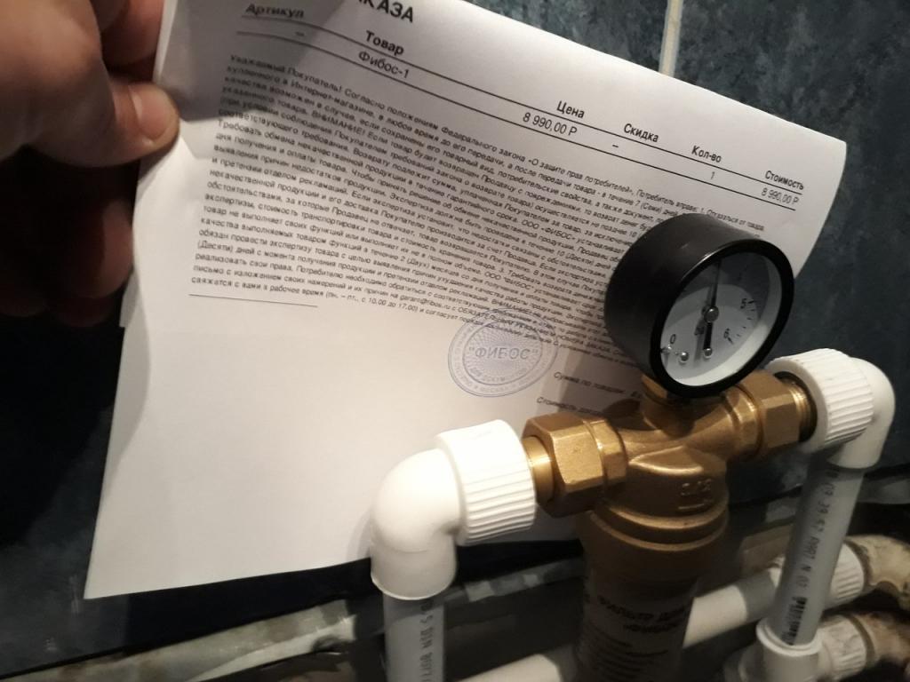 Фибос фильтр для воды - рекомендую