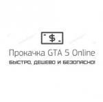 prokachka-gta.ru отзывы