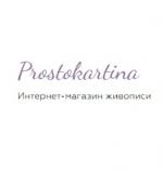 Интернет-магазин Простокартина (prostokartina.ru) отзывы