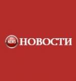Новости сегодня Москва отзывы