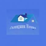 """Агентство недвижимости """"Gelendjik-home"""" отзывы"""