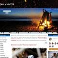 funny-story.ru отзывы