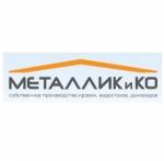 Компания Металлик и Ко отзывы