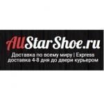 allstarshoe.ru интернет-магазин отзывы