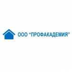 """ООО """"ПРОФАКАДЕМИЯ"""" отзывы"""