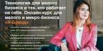 Былинина Маргарита Онлайн-курс отзывы