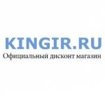 Kingir.ru интернет-магазин отзывы