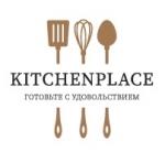 """Европейская посуда """"Kitchenplace"""" отзывы"""