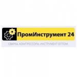 Проминструмент 24 (prominstrument24.ru) отзывы