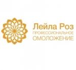 Косметологическая клиника «Центр профессионального омоложения Лейлы Роз» отзывы