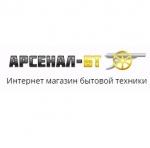 arsenal-bt.ru интернет-магазин отзывы