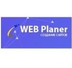 webplaner.ru отзывы