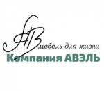 Компания Авэль (avel-m.ru) отзывы