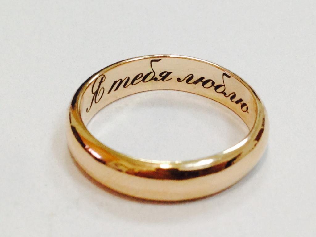 Сделать, картинки кольца с надписью