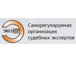 НП «СРО судебных экспертов» отзывы