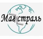"""ТК """"Магистраль-переезды по России"""" отзывы"""