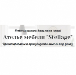 "Ателье мебели ""Stellage"" отзывы"