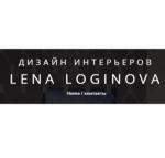 Дизайн студия Lena Loginova отзывы