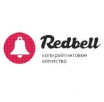 Redbell - копирайтинговое агентство отзывы