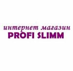 Интернет-магазин Profi slimm отзывы