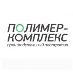 Компания Полимер Комплекс отзывы