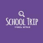 School trip отзывы