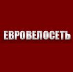 """Магазин велосипедов """"Евровелосеть"""" отзывы"""