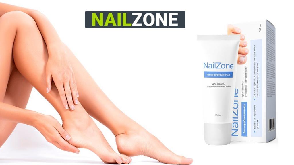 Мазь от грибка NailZone - Рекомендую