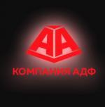 adfcom.ru отзывы