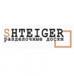 Shteiger интернет-магазин отзывы