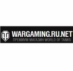 wargaming.ru.net отзывы