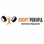 Интернет-магазин тренажёров sportrecord.ru отзывы