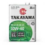 Моторное масло Такаяма отзывы