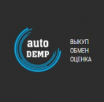 Компания Автодемп отзывы