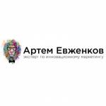 Бизнес-коучинг Артема Евженкова отзывы