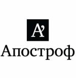 """Издательство """"Апостроф"""" отзывы"""